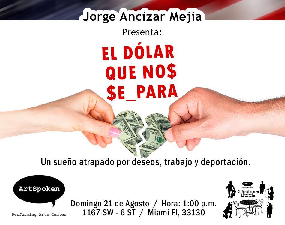Banner El dolar que nos separa
